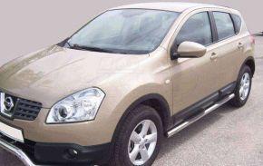 Cadres latéraux pour voiture Nissan Qashqai 2007-2013